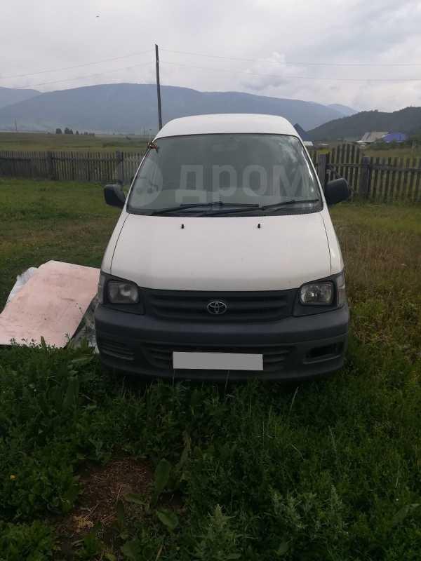 Toyota Lite Ace Noah, 1999 год, 220 000 руб.