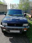 Nissan Terrano II, 1995 год, 320 000 руб.