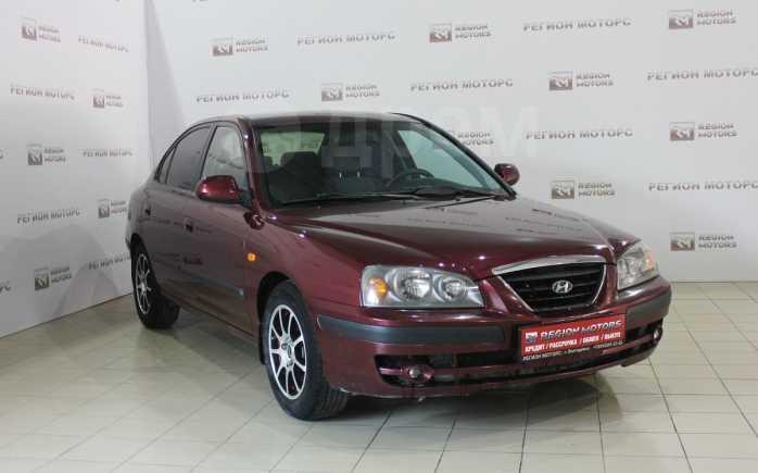 Hyundai Elantra, 2008 год, 379 900 руб.
