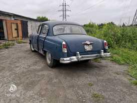 Екатеринбург 21 Волга 1959