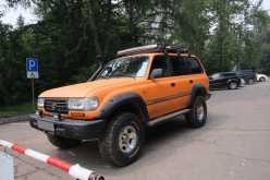 Губкинский Land Cruiser 1996