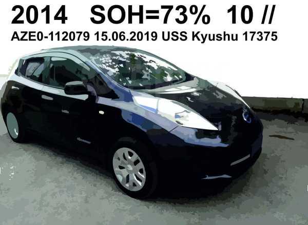 Nissan Leaf, 2014 год, 414 000 руб.