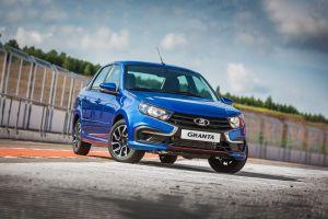 АвтоВАЗ показал спортивную версию Гранты: крутой обвес и «укороченная» подвеска