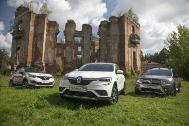 Три кроссовера Renault: Аркана против Дастера и Каптура