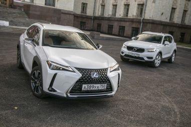 Тест-драйв Lexus UX250h и Volvo XC40 T4. Автомобиль года против гибридного Лексуса