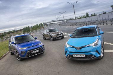 Красота — страшная сила! Kia Soul vs Renault Arkana vs Toyota C-HR