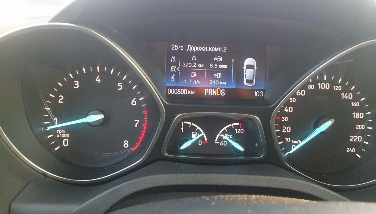 800 км - расход топлива 8,5