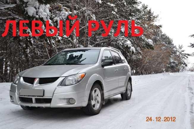 Toyota Voltz, 2004 год, 420 000 руб.