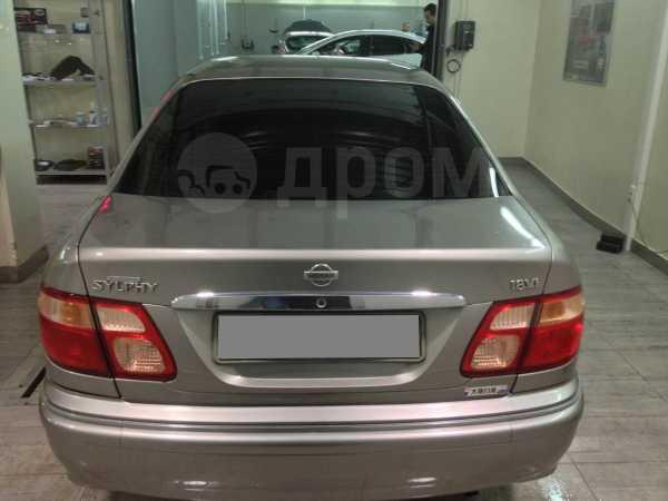 Nissan Bluebird Sylphy, 2001 год, 270 000 руб.