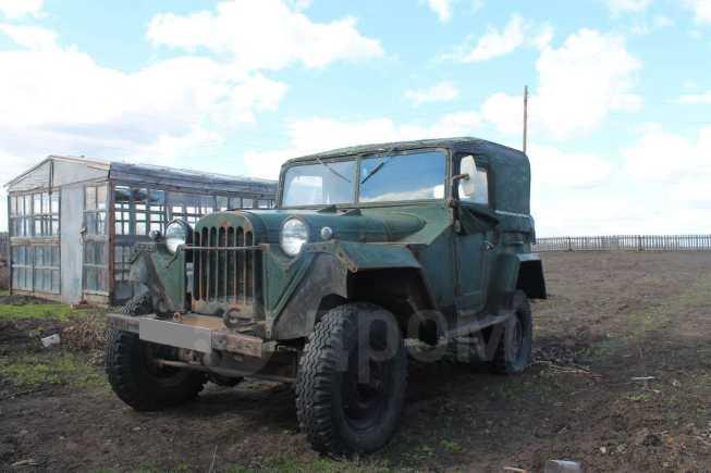 ГАЗ 67, 1948 год, 110 000 руб.