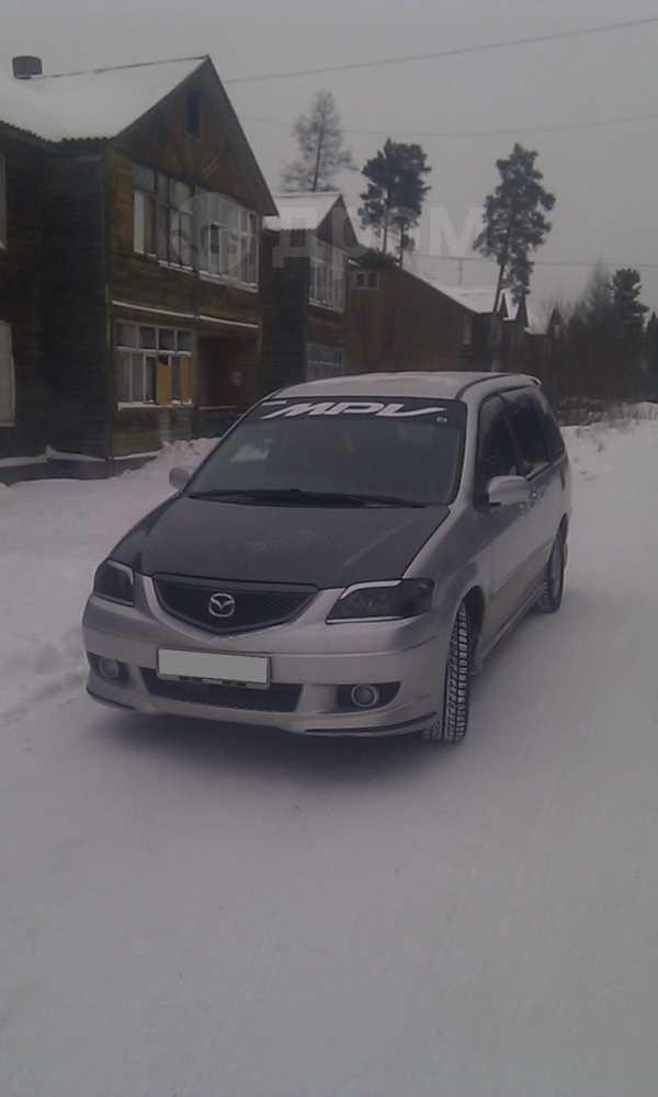 Mazda MPV, 2002 год, 420 000 руб.
