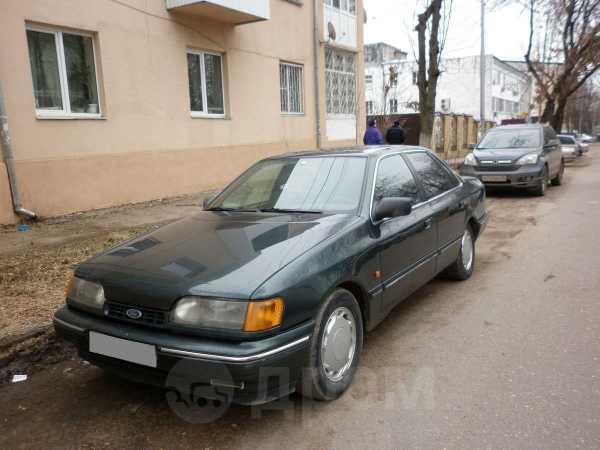 Ford Scorpio, 1992 год, 105 000 руб.