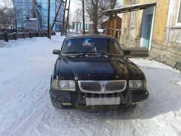 ГАЗ Волга, 1998 год, 73 333 руб.