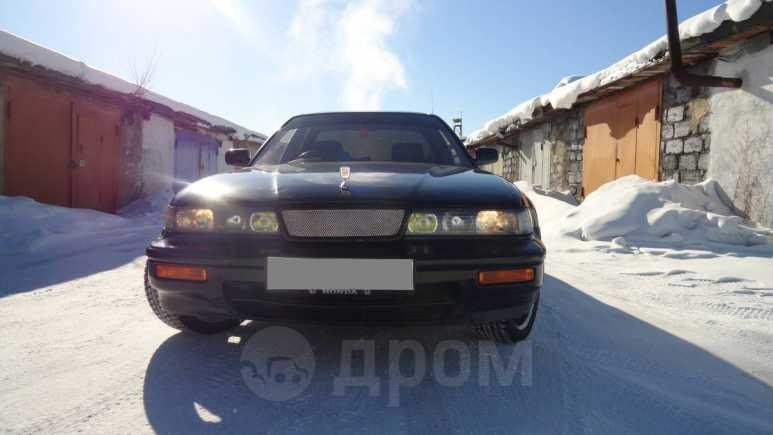 Honda Vigor, 1995 год, 155 000 руб.