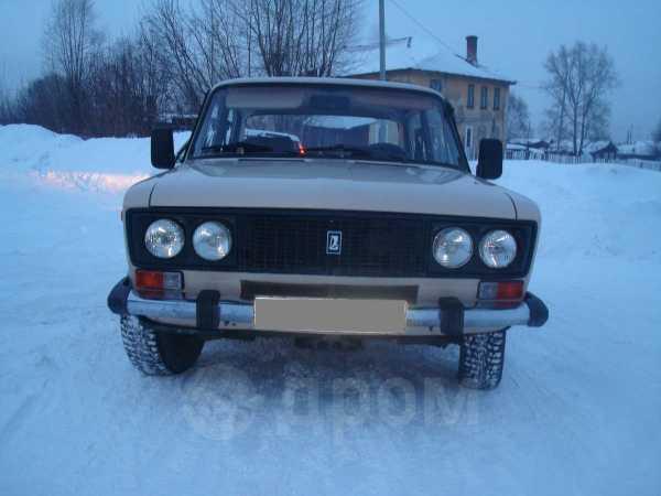 Лада 2106, 1995 год, 57 000 руб.
