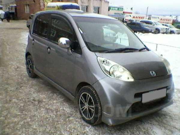 Honda Life, 2004 год, 220 000 руб.