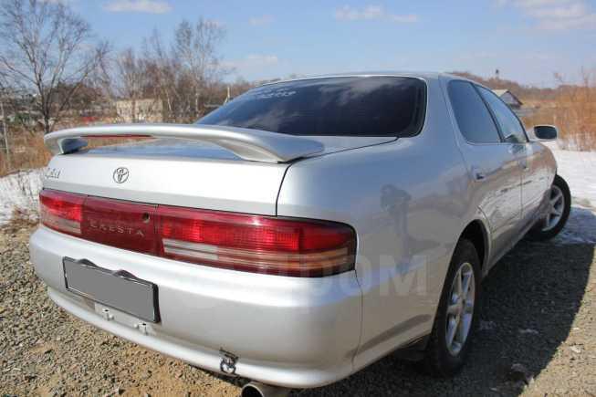 Toyota Cresta, 1995 год, 197 000 руб.