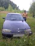 Toyota Camry, 1993 год, 175 000 руб.