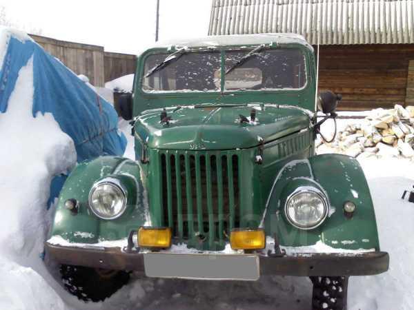 ГАЗ 69, 1963 год, 180 000 руб.