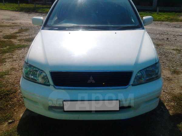 Mitsubishi Lancer, 2001 год, 232 000 руб.