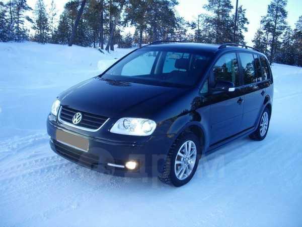 Volkswagen Touran, 2005 год, 530 000 руб.