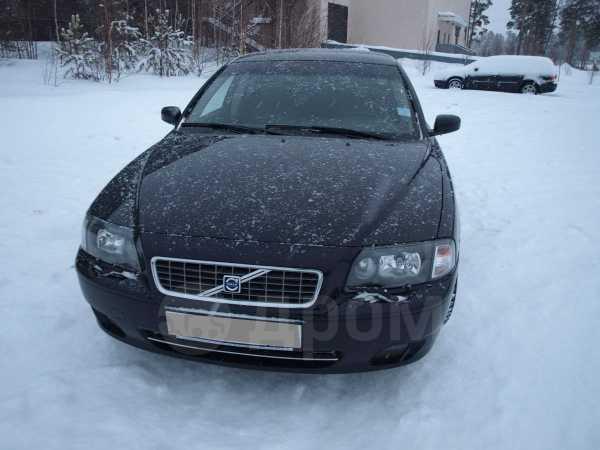 Volvo S80, 2005 год, 600 000 руб.