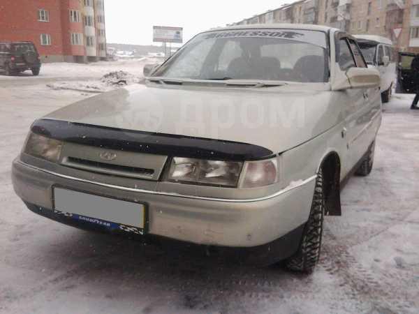 Лада 2110, 2004 год, 130 000 руб.
