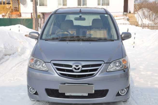 Mazda MPV, 2005 год, 405 000 руб.