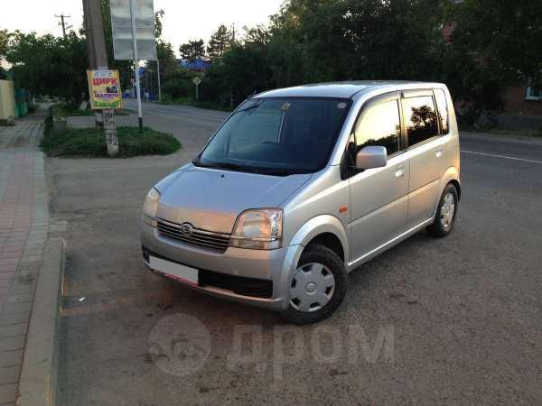 Daihatsu Move, 2003 год, 190 000 руб.