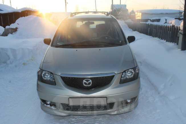 Mazda MPV, 2001 год, 420 000 руб.