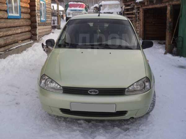 Лада Калина, 2006 год, 165 000 руб.