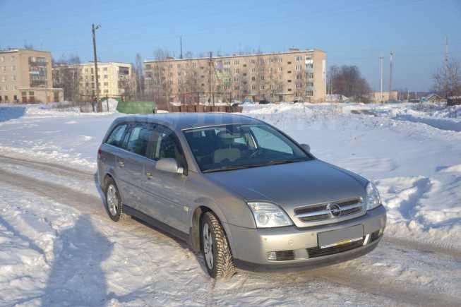 Opel Vectra, 2004 год, 380 000 руб.