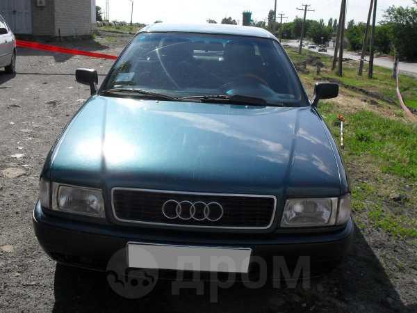 Audi 80, 1992 год, 155 000 руб.