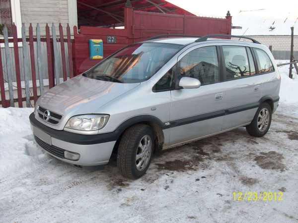 Opel Zafira, 2003 год, 385 000 руб.