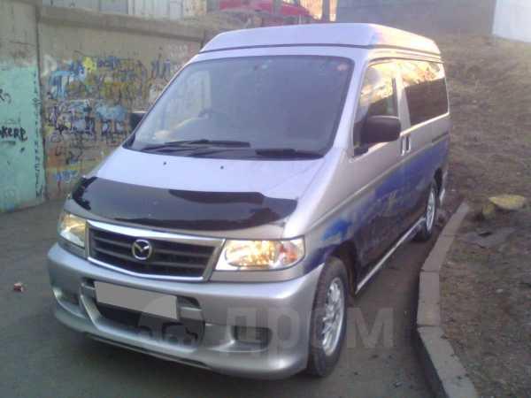 Mazda Bongo Friendee, 1995 год, 260 000 руб.