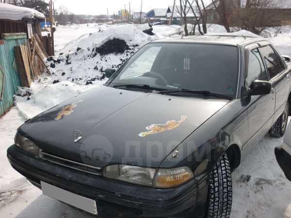 Toyota Carina, 1989 год, 77 000 руб.