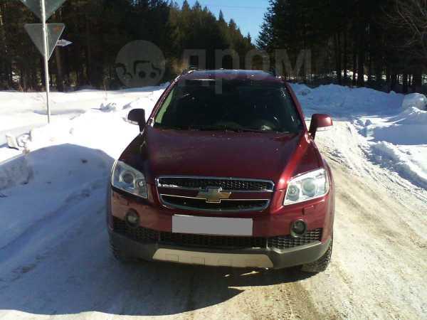 Chevrolet Captiva, 2007 год, 680 000 руб.