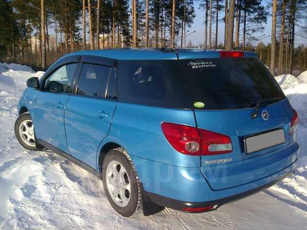 Nissan Wingroad, 2006 год, 375 000 руб.