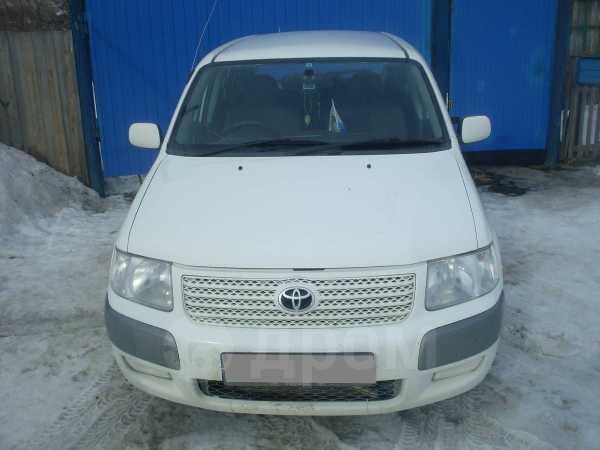Toyota Succeed, 2005 год, 285 000 руб.