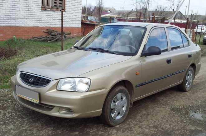 Hyundai Accent, 2005 год, 248 000 руб.