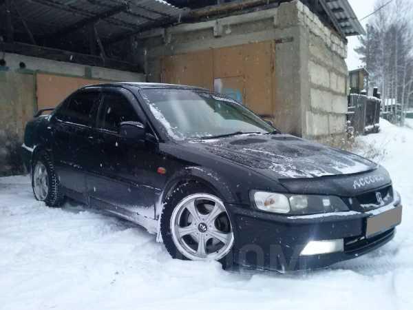 Honda Accord, 1999 год, 320 000 руб.