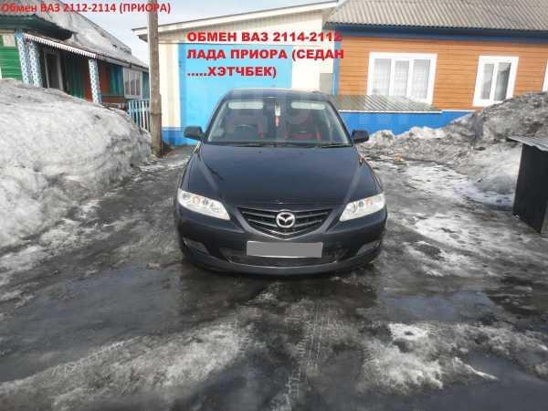 Mazda Mazda6, 2003 год, 410 000 руб.