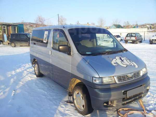 Mazda Bongo Friendee, 1998 год, 170 000 руб.