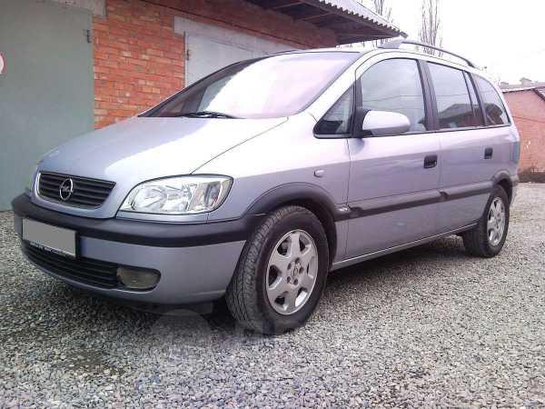 Opel Zafira, 2001 год, 380 000 руб.