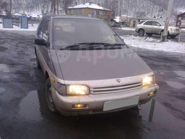 Nissan Prairie, 1991 год, 85 000 руб.