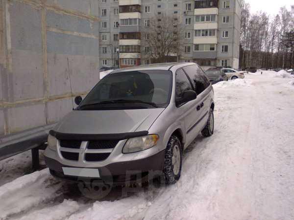 Dodge Caravan, 2001 год, 290 000 руб.