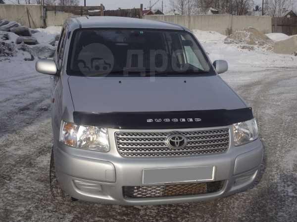 Toyota Succeed, 2005 год, 330 000 руб.