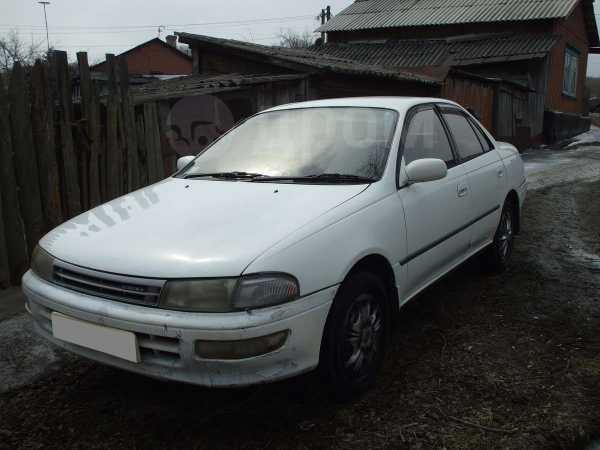 Toyota Carina, 1994 год, 123 000 руб.
