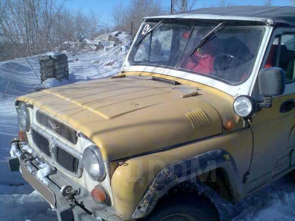 УАЗ 469, 1984 год, 70 000 руб.