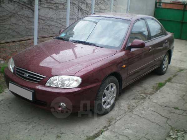 Kia Spectra, 2007 год, 330 000 руб.